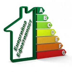 """Обществено обсъждане на процедура """"Енергийна ефективност за малките и средни предприятия"""""""