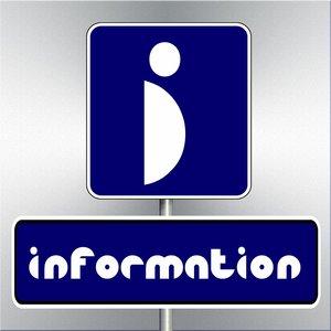 Информационна кампания  за първата процедура по ОПИК